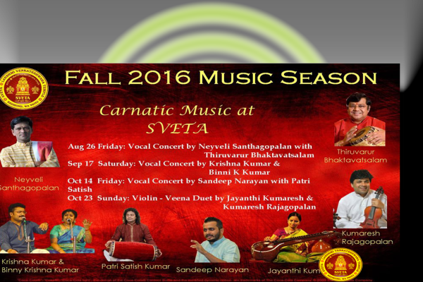 Fall 2016 Concerts